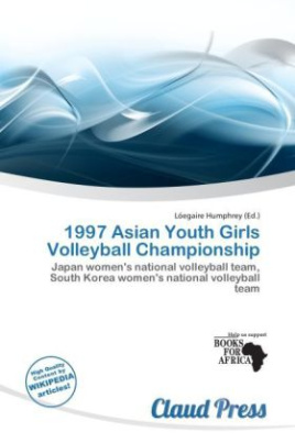 1997 Asian Youth Girls Volleyball Championship