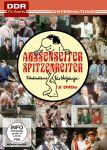 Außenseiter-Spitzenreiter (DDR TV-Archiv)