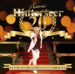 Hansi Hinterseer - Das Beste zum Jubiläum LIVE + EXKLUSIV Blinkeherz
