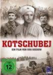 Kotschubej (DVD)