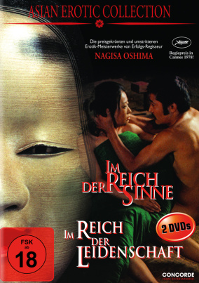 Asian Erotic Collection - FSK18 (DVD)
