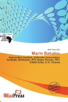 Marin Bakalov