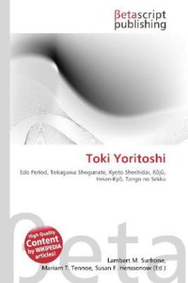 Toki Yoritoshi
