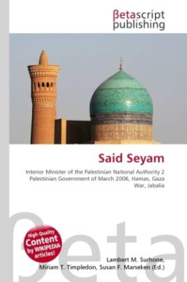 Said Seyam